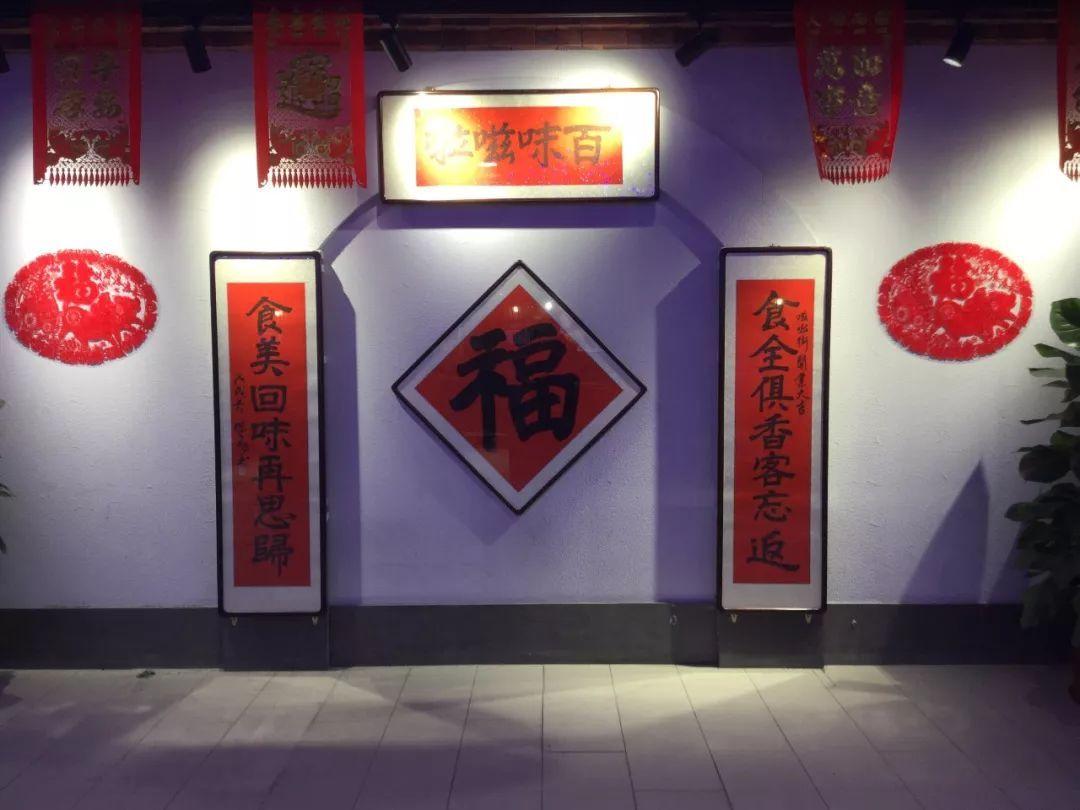 福永台湾美食街在哪里图片