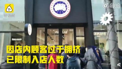 加拿大鹅北京旗舰店开业 外媒:未见抵制 顾客如织