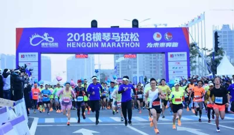 为未来奔跑,横琴马拉松精彩直击