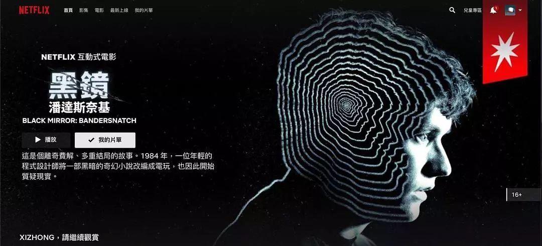 黑镜:潘达斯奈基迅雷bt种子[bd720p/1080p高清无删减]