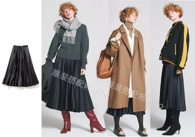 【Miuo】穿搭靈感:4件黑色的單品的一衣多穿 形象穿搭 第4張