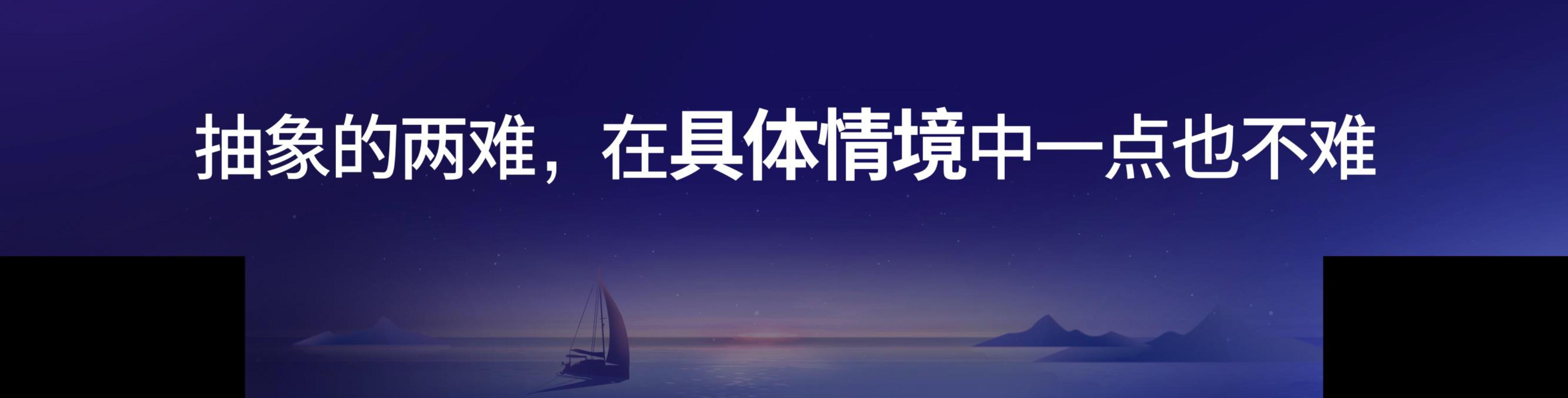 2019罗振宇《时间的朋友:跨年演讲》PPT大赏+免费