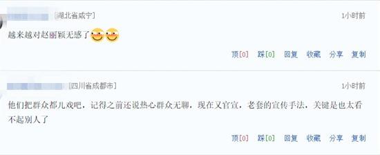 冯绍峰官宣赵丽颖怀孕成新年第一瓜遭调侃:之 刘语熙离开央视