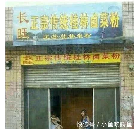 搞笑GIF图:据说这家的饭很贵,看到门口的服务员我明白了