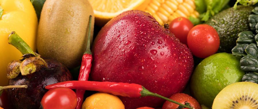 蔬菜和水果中有什么营养素?| 马博士健康团问答