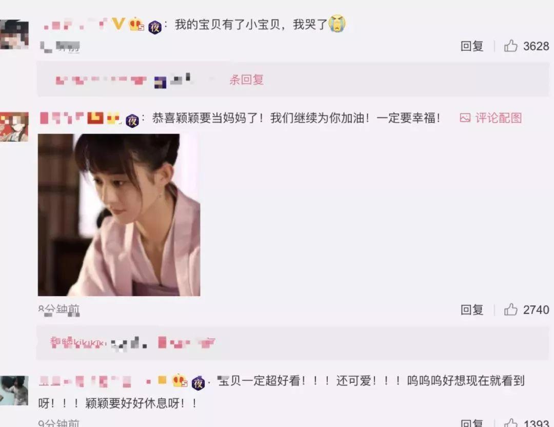 馮紹峰官宣當爸,趙麗穎粉絲的臉又被打腫瞭!