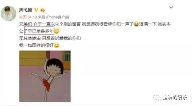 《乡村爱情》中的李副总宣布已经离婚:不做夫妻仍是朋友(图2)