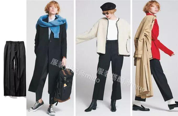 【Miuo】穿搭靈感:4件黑色的單品的一衣多穿 形象穿搭 第3張