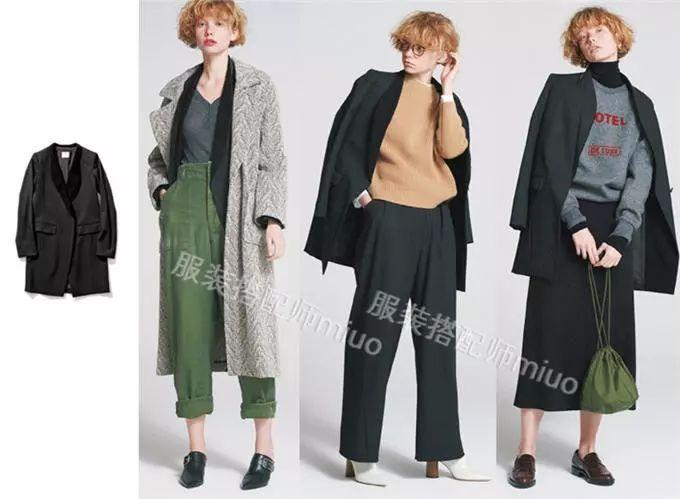 【Miuo】穿搭靈感:4件黑色的單品的一衣多穿 形象穿搭 第2張