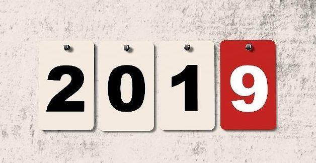 别了2018,你好2019!广圣集团来了!