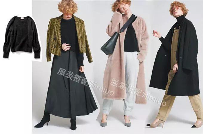 【Miuo】穿搭靈感:4件黑色的單品的一衣多穿 形象穿搭 第1張