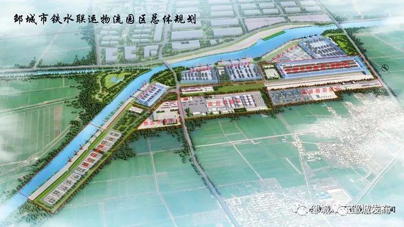 邹城市规划图高清
