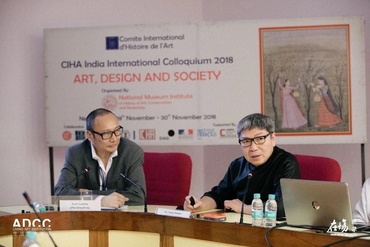 ADCC生活艺术学院:通过影响设计,从而影响一个时代的美育