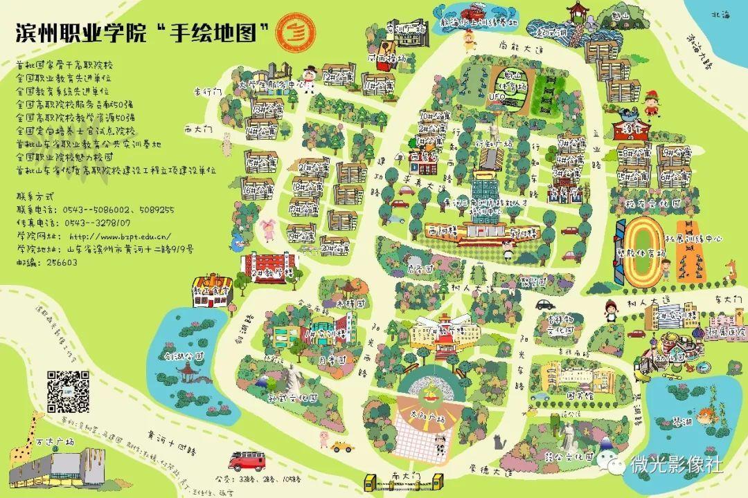 滨州职业学院的手绘图新鲜出炉!