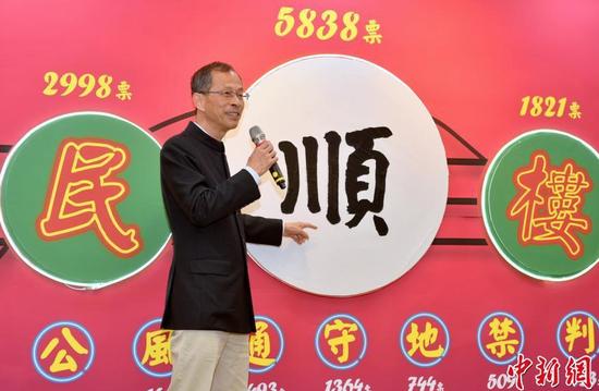 日语学习:香港地区の今年の漢字は「順」