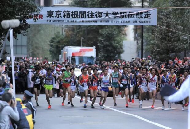 箱根驿传首日比赛东洋大学暂时领先 青山列第六