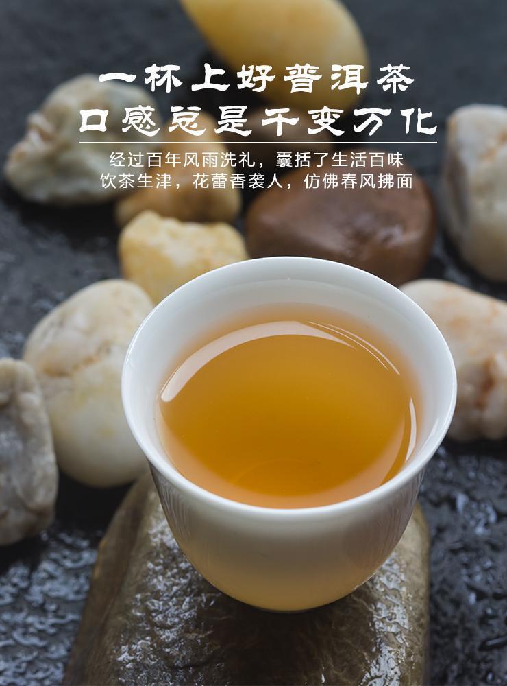 女人投资自己就该多喝普洱茶!