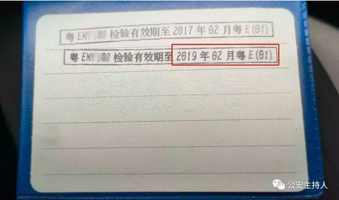 粤y18889,粤xh7777……佛山这999辆车不能再上路!快自查