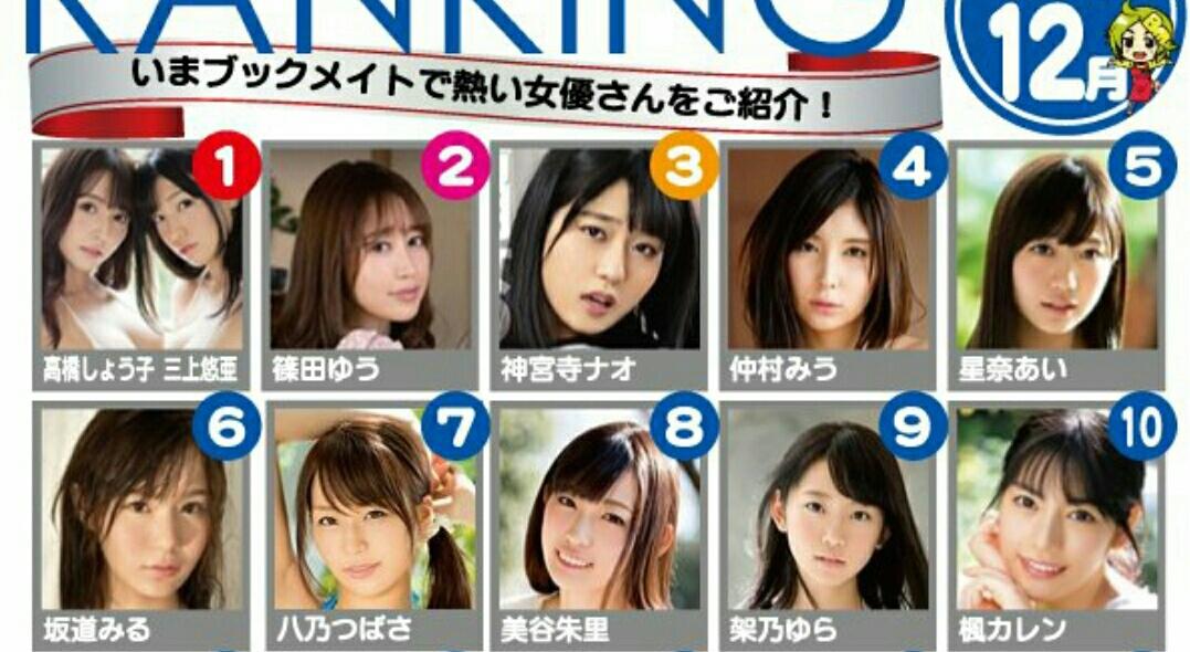 昨天(2日)晚间,日本杂志就公布了一份