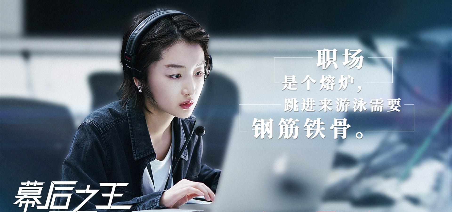 一月观剧:赵丽颖冯绍峰新婚携新剧知否上线与罗晋唐嫣上演荧屏混