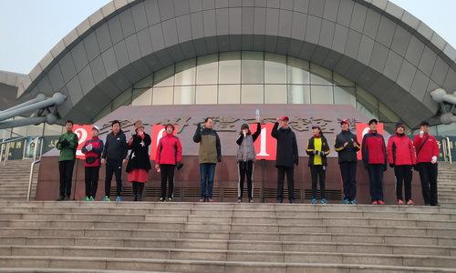 律动低碳出行 健走健康筑梦——沧州大运河健走俱乐部元旦组织健走活动