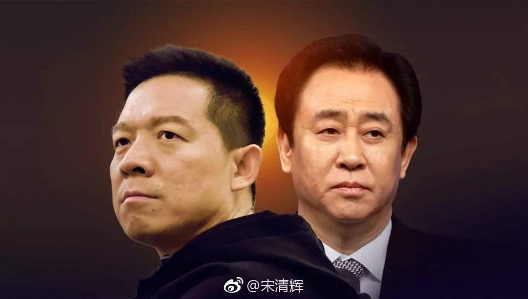 宋清輝:FF的造車路仍非坦途_賈躍亭