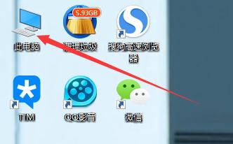 怎样快速修改电脑IP,看这里就够了,IP地址如何快速进入到修改界面