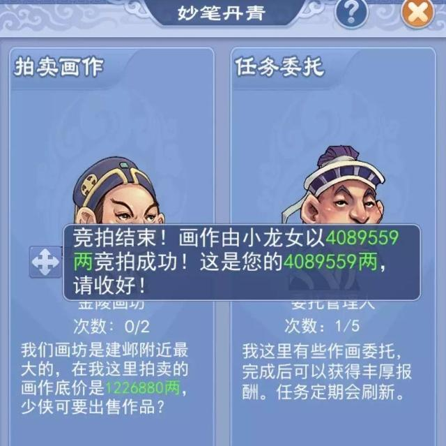 梦幻西游: 第一只满12技能的超级神兽, 至今无人敢估价!