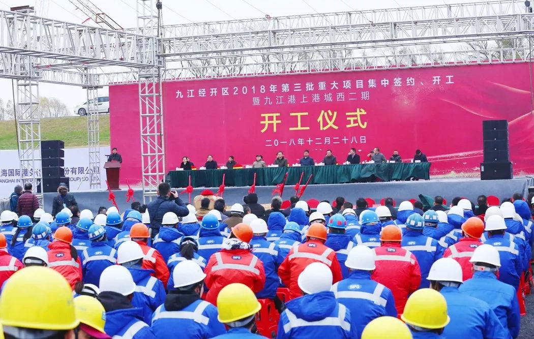 地凯防雷:赣电防雷投资江西九江经开区,助力产能升级