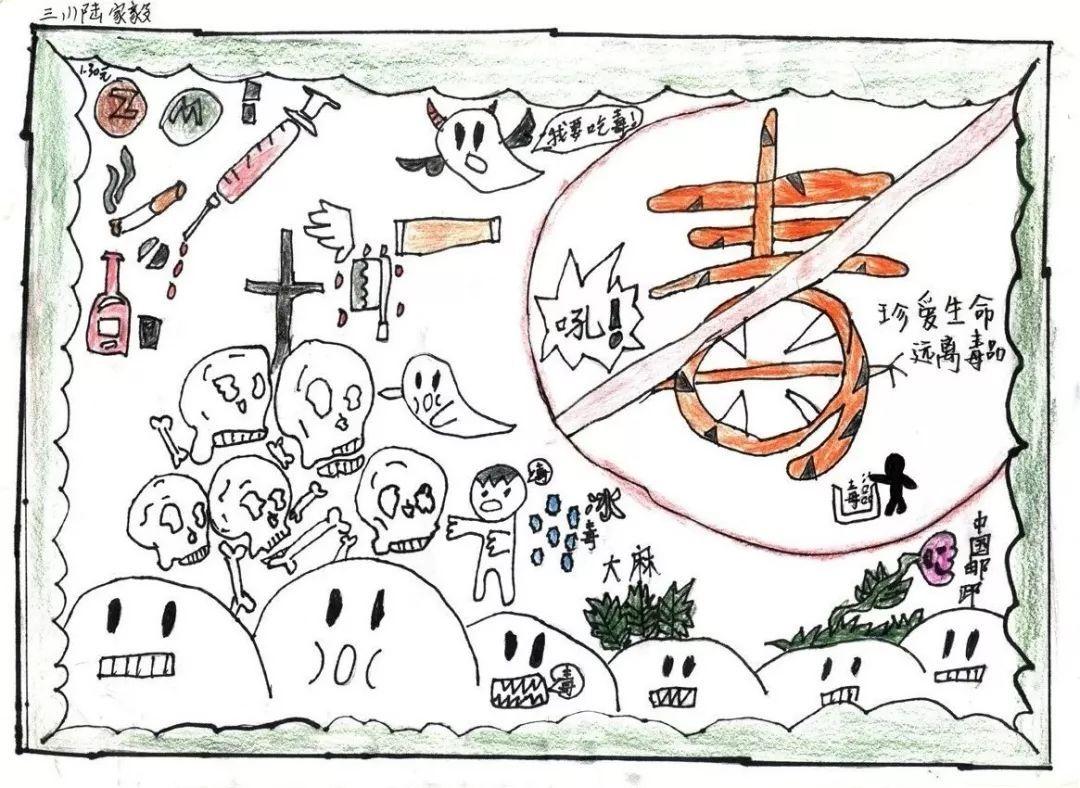 这些佛山小学生手绘出首套禁毒邮票!