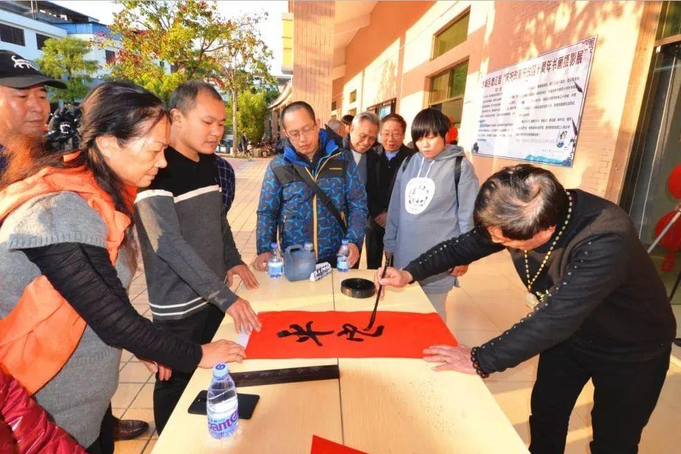 增江街举办书画摄影展活动,展期至1月13日