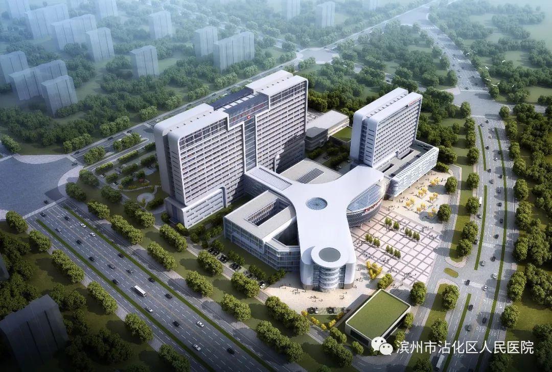 区妇幼保健院暨区人民医院妇女儿童医院建设手续全部到位,完成效果图图片
