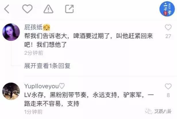 """二子爷追忆""""驴家""""三兄弟情义遭丁老五反怼 作者: 来源:网红大事件爆料"""