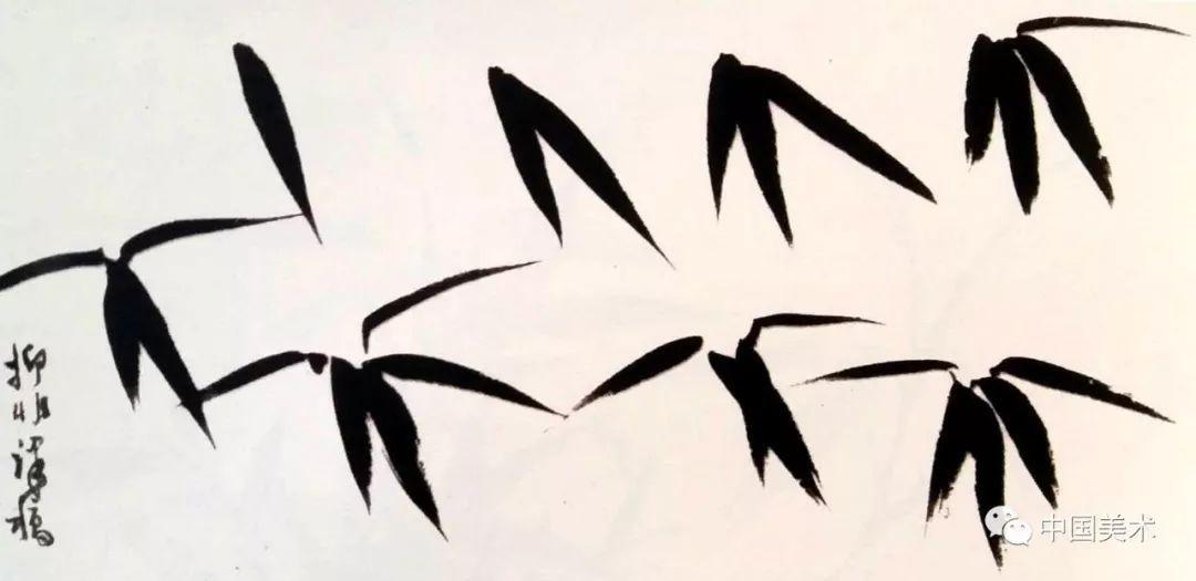 陆抑非 竹子的画法