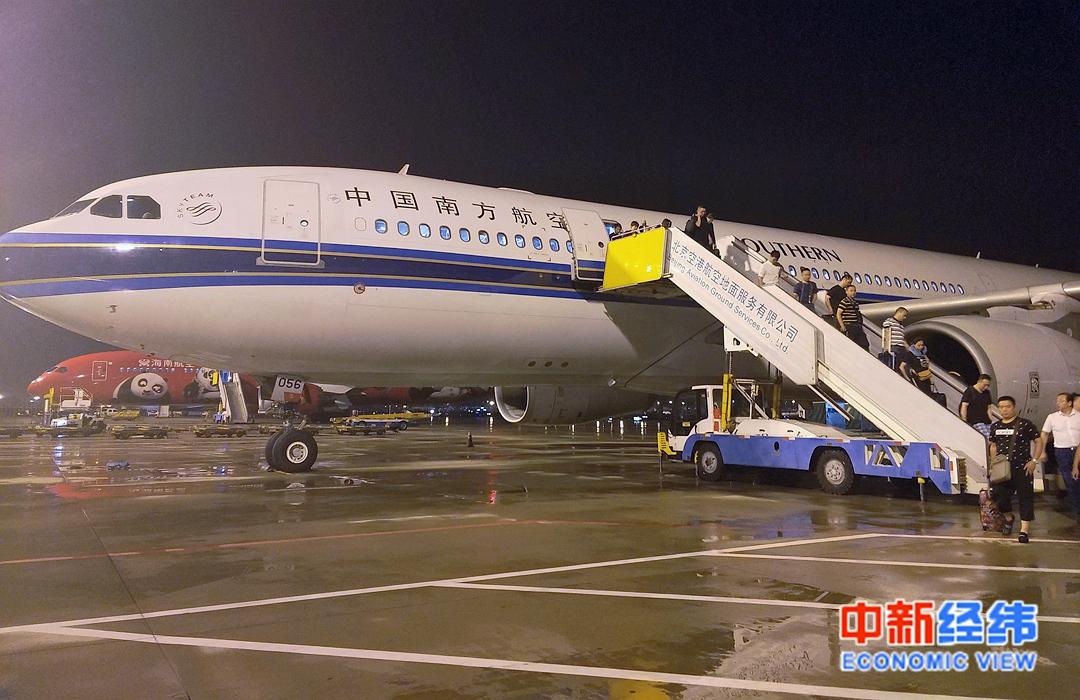 春节回家又可以省点路费了!两航企国内航线免燃油附加费