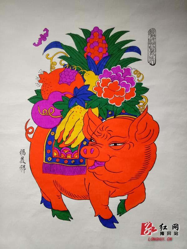 邵阳隆回:猪年生肖年画《猪福万代》福迎新春图片