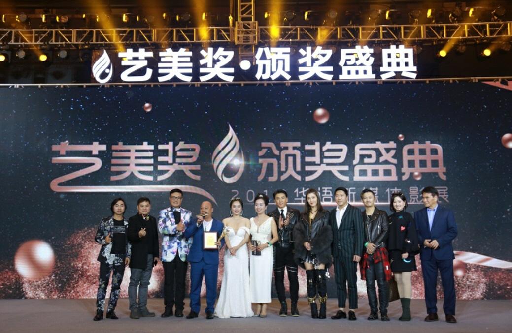 新锐演员吴岱昆获艺美奖最佳网络剧演员提名奖