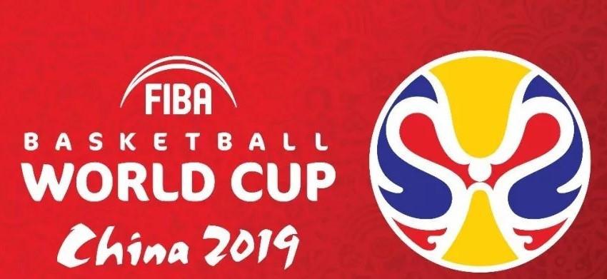 东风启辰等三家品牌成为2019年篮球世界杯官方赞助商