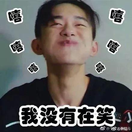 沙雕网友去重庆旅游,简直辣到怀疑人生哈哈哈哈哈哈哈...._广东