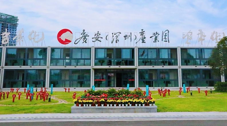 加强与天府新区,两江新区,关中—天水经济区,西咸新区的对接合作.图片
