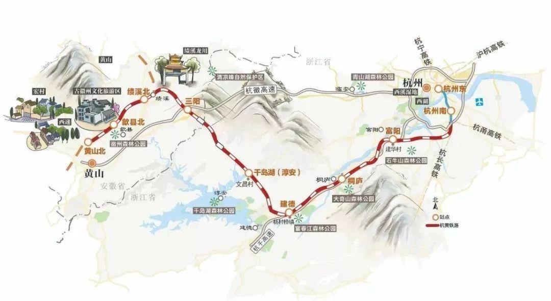 杭黄高速,饱览一路风景