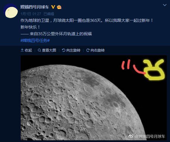 世界首张月球背面照原来是这样的