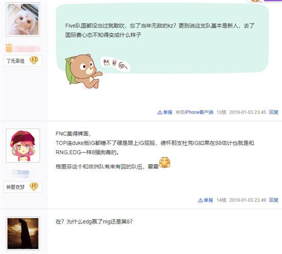 2019韩g 网游排行榜_网游排行榜 稳扎稳打的韩系网游 恶魔契约 评测