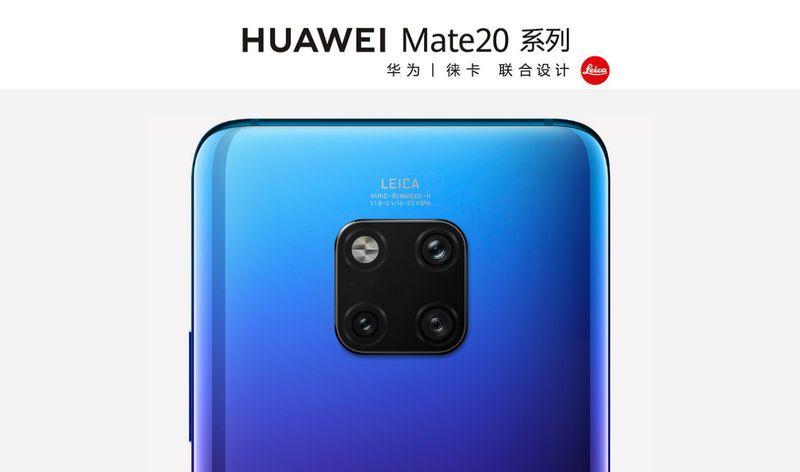 华为新专利曝光:Mate 30 Pro或将采用更强悍的后置5摄矩阵摄像头