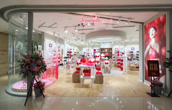 黛安芬龙湖杭州金沙天街店开幕 资深内衣专家助你更懂自己的身体