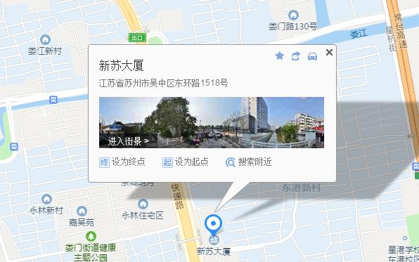 陕西gdp和江苏_陕西美食图片