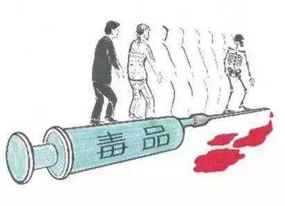 吸毒的人口干怎么解决_吸毒的人