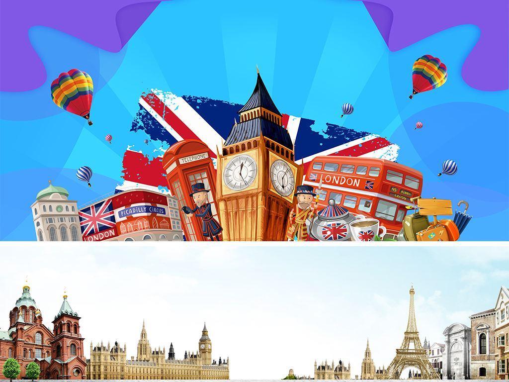 思潮英文 注意啦~2019年的英国留学利好政策出来啦凤凰英语怎么说