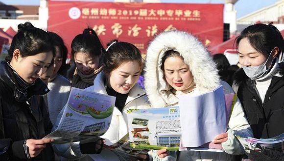 中国就业形势严峻,全国2/3省份已出台措施稳就业