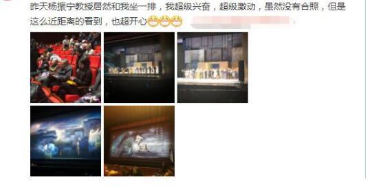 杨振宁翁帆逛超市看歌剧,一个细节表明是真爱无疑了